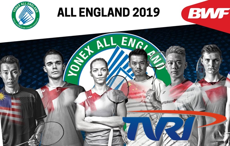 TVRI Siarkan All England 2019