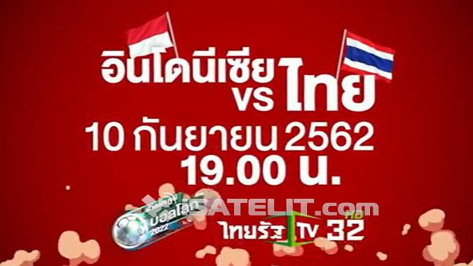 Siaran Alternatif Kualifikasi Piala Dunia Indonesia vs Thailand di Parabola