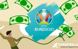 Biaya Nonton Siaran EURO 2020 di Indonesia