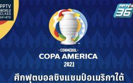 PPTV HD 36 Siarkan Copa America 2021